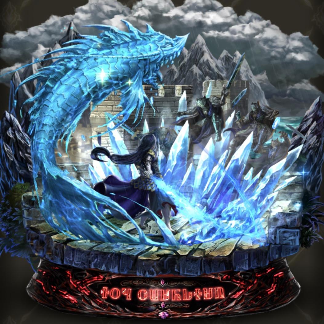 蒼氷の守護騎士