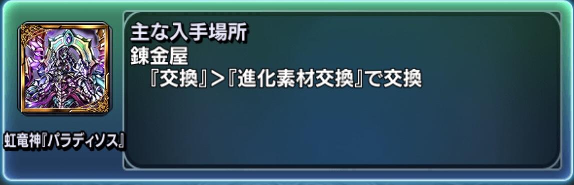 【グラサマ】初心者