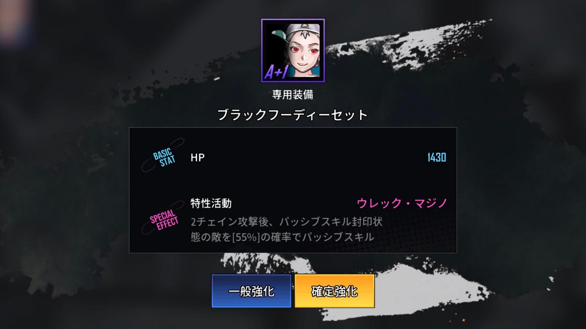 【ヒロカン】ウレック・マジノの評価!!おすすめ装備とレリック